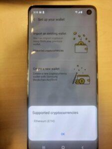 Экран Samsung S10 с изображением кошелька криптовалют