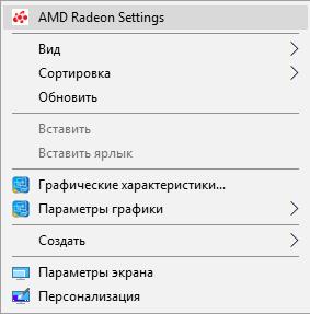 Контекстное меню экрана