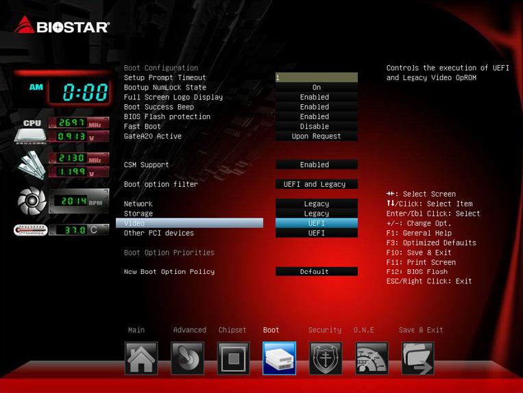BIOS Biostar b250