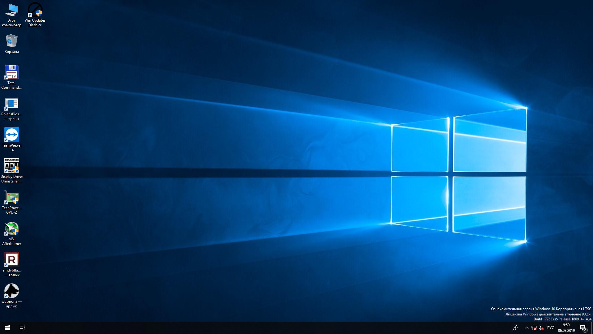 Окно Windows с установленными дополнительными программами для майнинга